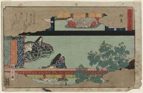 Utagawa Hiroshige: Kiritsubo, from the series The Fifty-four Chapters of the Tale of Genji (Genji monogatari gojûyon jô) - Museum of Fine Arts