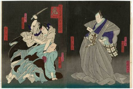 Utagawa Yoshitaki: Actors Kataoka Gatô II as Hosokawa Katsumoto (R), Ichikawa Ebijûrô V as Geki Saemon and Mimasu Daigorô V as Nikki Danjô (L) - Museum of Fine Arts