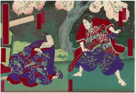 歌川芳滝: Actors Ichikawa Udanji I as Hakoômaru (R) and Jitsukawa Enjaku I as Soga Jûrô (L) - ボストン美術館