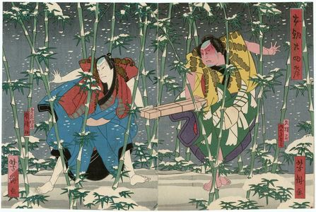 Utagawa Yoshitaki: Actors - Museum of Fine Arts