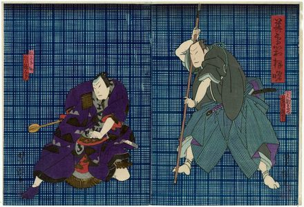 Utagawa Yoshitaki: Actors Ichikawa Takijûrô II as Tsukumo Shinzaemon (R) and Arashi Tokusaburô IV as the manservant Michisuke (L) - Museum of Fine Arts
