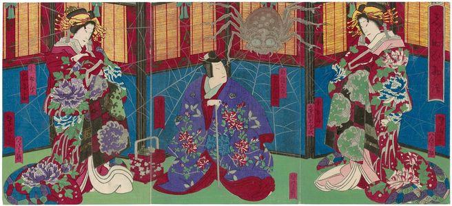 歌川芳滝: Actors Ichikawa Udanji I as Kojorô (R), Ichikawa Udanji I as Shiranui Daijin (C), and Ichikawa Dannosuke I as Kojorô (L), in the Play Shiranui Monogatari - ボストン美術館