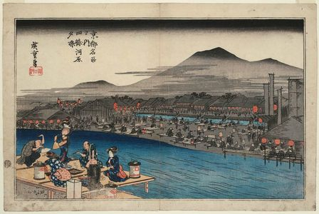 Utagawa Hiroshige: Enjoying the Cool of Evening on the Riverbed at Shijô (Shijô-gawara yûsuzumi), from the series Famous Views of Kyoto (Kyôto meisho no uchi) - Museum of Fine Arts