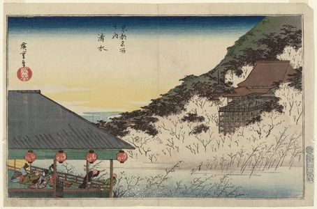 Utagawa Hiroshige: Kiyomizu-dera Temple (Kiyomizu), from the series Famous Views of Kyoto (Kyôto meisho no uchi) - Museum of Fine Arts