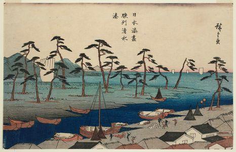 歌川広重: The Harbor at Shimizu in Suruga Province (Sunshû Shimizu minato), from the series Harbors of Japan (Nihon minato zukushi) - ボストン美術館