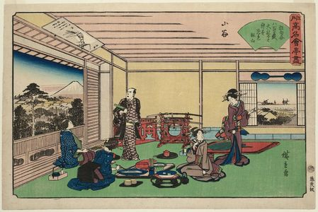 Utagawa Hiroshige: San'ya: The Yaozen Restaurant (San'ya, Yaozen), from the series Famous Restaurants of Edo (Edo kômei kaitei zukushi) - Museum of Fine Arts