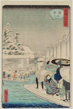 二歌川広重: Yoroi Ferry (Yoroi no watashi), from the series Thirty-six Views of the Eastern Capital (Tôto sanjûrokkei) - ボストン美術館