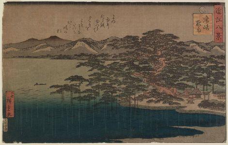 二歌川広重: Night Rain at Karasaki (Karasaki yau), from the series Eight Views of Ômi (Ômi hakkei) - ボストン美術館