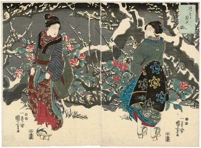 Utagawa Kuniyoshi: Plum Blossoms under Snow at Night (Tsumoru yoru no ume) - Museum of Fine Arts