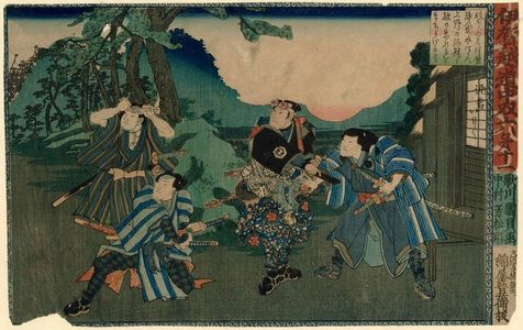 Utagawa Kunikazu: Act XI of the Play A Board Game of the Road to Iga Pass (Igagoe dôchû sugoroku dai jûichi) - Museum of Fine Arts