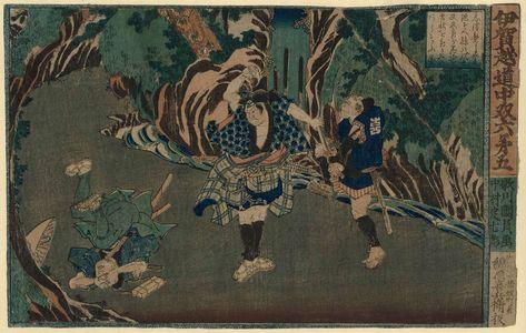 歌川国員: Act V of the Play A Board Game of the Road to Iga Pass (Igagoe dôchû sugoroku dai go) - ボストン美術館