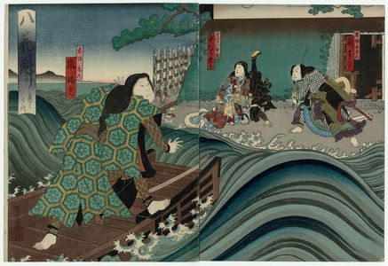 Utagawa Kunikazu: Actors Arashi Kichisaburô III as Inuta Kobungo and Nakamura Daikichi III as the Courtesan Kakitsu (R), and Arashi Rikan III as Inuzuka Keno (L), in Act VII of the Play Yatsu no Hanafusa - Museum of Fine Arts