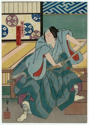 Utagawa Kunikazu: Actor Jitsukawa Enzaburô I as Sasaki Tan'emon - Museum of Fine Arts