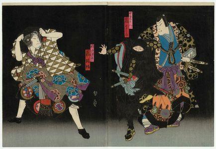 Utagawa Kunikazu: Actors Arashi Kichisaburô III as Yurugi Saemon (R) and Arashi Rikaku II as the Lackey (Yakko) Ippei (L) - Museum of Fine Arts