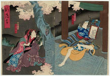 Utagawa Kunikazu: Actors Arashi Rikaku II as Jizô Goheiji (R) and Onoe Baika I as the Daughter Omitsu (L) in the play Shin Usuyuki - Museum of Fine Arts