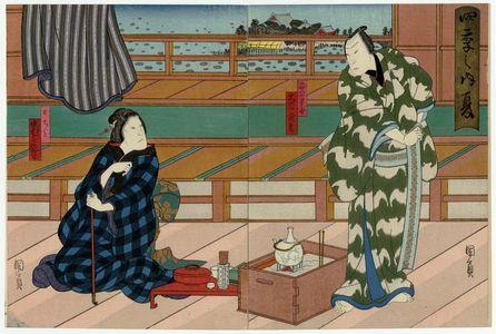 Utagawa Kunikazu: Summer (Natsu): Actors Ôtani Tomomatsu I as Inanoya Hanbei (R) and Nakamura Kanjaku II as Ochiyo (L), from the series Four Seasons (Shiki no uchi) - Museum of Fine Arts