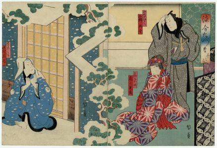 Utagawa Kunikazu: Actors Arashi Rikan III as Yamagataya Gihei and Nakamura Sennosuke I as Chigiriya Oume (R), and Kataoka Gatô II as the tabacconist Sankichi (L), in Act III of Somewake Tazuna - Museum of Fine Arts