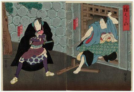 Utagawa Kunikazu: Actors Jitsukawa Enzaburô and Ichikawa - Museum of Fine Arts