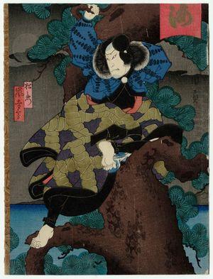歌川国員: Actor Arashi Kichisaburô III as Matsuemon - ボストン美術館
