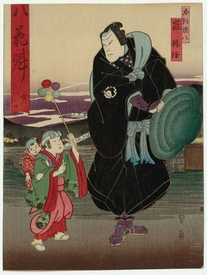 歌川国員: Actor Arashi Rikaku II as Inukai Genpachi in Act 4 of Yatsu no Hanafusa - ボストン美術館