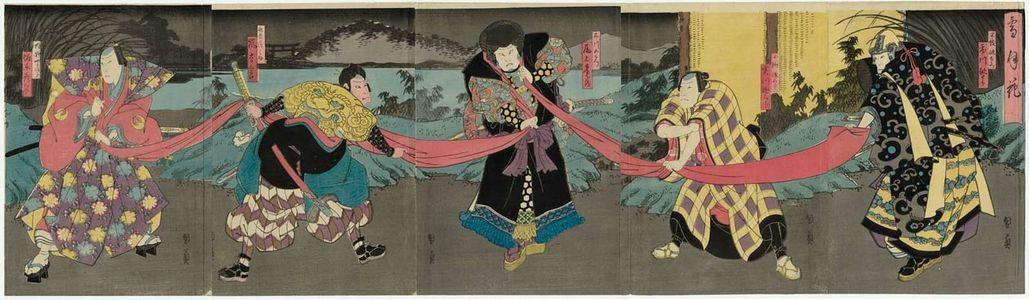 歌川国員: Actors in Snow, Moon, and Flowers (Setsugekka), from right: Ichikawa Ebijûrô IV as Saeda Masaemon; Jitsukawa Enzaburô I as Kobuna Gengorô; Onoe Tamizô II as Ishikawa Goemon; Arashi Kichisaburô III as Saitô Kuranosuke; Bandô Hikosaburô V as Kanô Shirôjirô - ボストン美術館