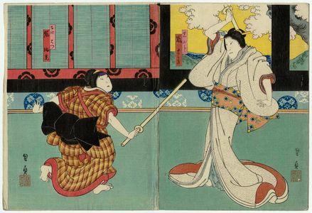 Utagawa Kunikazu: Actors Arashi Kichisaburô III as Iwafuji (R) and Arashi Rikan III as the Maid Hatsu (L) - Museum of Fine Arts