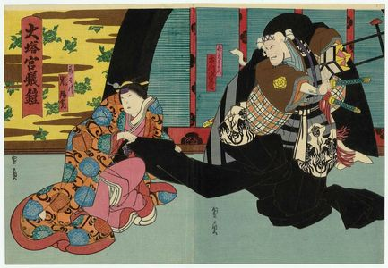 歌川国員: Actors Ichikawa Ebizô V as Saitô Tarôzaemon (R) and Arashi Rikan III as Hanazono (L) in the play Ôtô no Miya Asahi no Yoroi - ボストン美術館