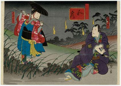 Utagawa Kunikazu: Izumi Province: (Nakamura Kanjaku II as) Abe no Yasuna and (Arashi Rikan III as) Kuzunoha, from the series The Sixty-odd Provinces of Great Japan (Dai Nippon rokujû yo shû) - Museum of Fine Arts