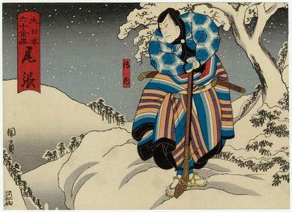 Utagawa Kunikazu: Owari Province: (Arashi Rikaku II as) Dennai, from the series The Sixty-odd Provinces of Great Japan (Dai Nippon rokujû yo shû) - Museum of Fine Arts