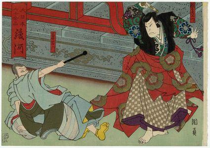 歌川国員: Suruga Province: (Nakamura Utaemon IV as) Asama Saemon and (Ichikawa Ebizô V as) Fuji Umon, from the series The Sixty-odd Provinces of Great Japan (Dai Nippon rokujû yo shû) - ボストン美術館