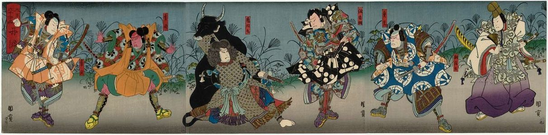 Utagawa Kunikazu: Tanba Province: (Bando Hikosaburô V as) Lord Asanobu and (Kataoka Ichizô I as) Sadamitsu; (Arashi Rikan III as) Watanabe Tsuna and (Arashi Kichisaburô III as) Kidômaru; (Onoe Tamizô II as) Kintoki and (Nakamura Shikan IV as) Suetake; from the series... - Museum of Fine Arts