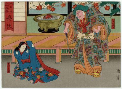 Utagawa Kunikazu: Tango Province: (Kataoka Ichizo I as) Sanshô Dayû and (Nakamura Sennosuke I as) Princess Anjû, from the series The Sixty-odd Provinces of Great Japan (Dai Nippon rokujû yo shû) - Museum of Fine Arts