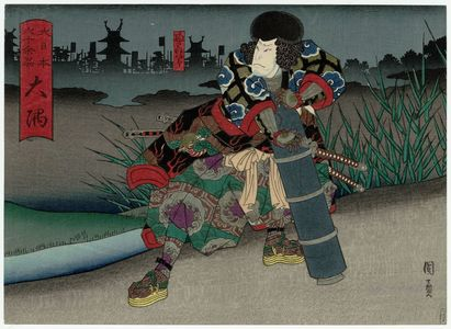 Utagawa Kunikazu: Ôsumi Province: (Nakamura Utaemon IV as) Komakine Hachirô, from the series The Sixty-odd Provinces of Great Japan (Dai Nippon rokujû yo shû) - Museum of Fine Arts