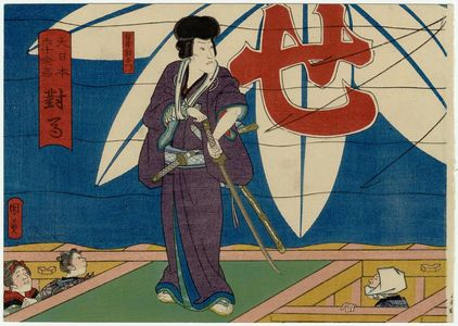 Utagawa Kunikazu: Tsushima Province: (Ichikawa Danjûrô VIII as) Nippondaemon, from the series The Sixty-odd Provinces of Great Japan (Dai Nippon rokujû yo shû) - Museum of Fine Arts