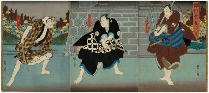 Utagawa Kunikazu: Actors Mimasu Daigorô IV as Shimada Heizaemon (R), Jitsukawa Enzaburô I as Tagami Sanzaemon (C), and Ichikawa Ebizô V as Mishima Denzô (L), in the play Sakura Momiji Ômi Hakkei - Museum of Fine Arts