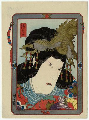 Utagawa Kunikazu: Actor as Kinshôjo - Museum of Fine Arts