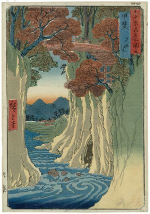 Utagawa Hiroshige: Kai Province: Monkey Bridge (Kai, Saruhashi), from the series Famous Places in the Sixty-odd Provinces [of Japan] ([Dai Nihon] Rokujûyoshû meisho zue) - Museum of Fine Arts