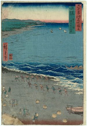 Utagawa Hiroshige: Kazusa Province: Yasashi Bay, Common name: Kujûkuri (Kazusa, Yasashika ura, tôrina Kujûkuri), from the series Famous Places in the Sixty-odd Provinces [of Japan] ([Dai Nihon] Rokujûyoshû meisho zue) - Museum of Fine Arts