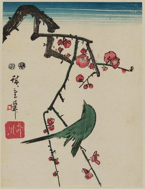 Utagawa Hiroshige: Warbler on Red Plum Branch - Museum of Fine Arts