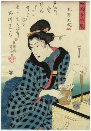 歌川国芳: Horikawa Tea, from the series Women in Benkei-checked Fabrics (Shimazoroi onna Benkei) - ボストン美術館