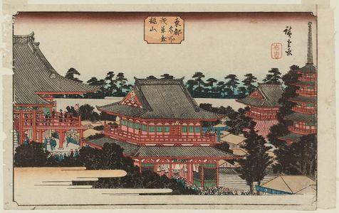歌川広重: Kinryûzan Temple at Asakusa (Asakusa Kinryûzan), from the series Famous Places in the Eastern Capital (Tôto meisho) - ボストン美術館