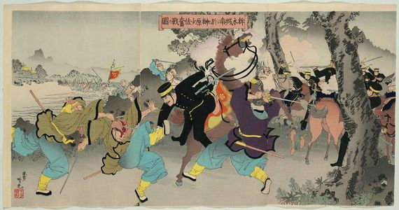 Adachi Ginko: Major Sakakibara Fights Fiercely to the South of Ximucheng (Takubokujô-nan ni oite Sakakibara shôsa funsen no zu) - Museum of Fine Arts