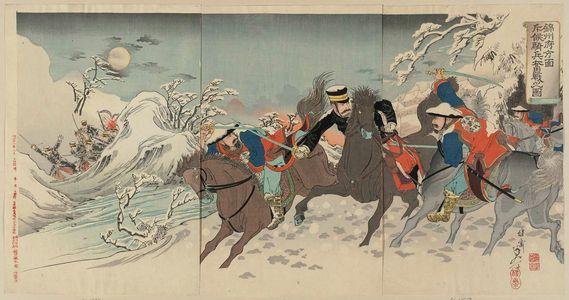 Watanabe Nobukazu: Cavalry Scouts in Desperate Fighting Near Jinzhou-fu (Kinshûfu hômen sekkô kihei funsen no zu) - Museum of Fine Arts