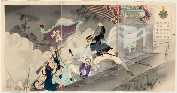 Mizuno Toshikata: The Most Illustrious Soldier in the Battle of the Genbu Gate [at Pingyang], Harada Jûkichi, Climbs Up Ahead and Fights Bravely (Genbumon kôgeki zuiichi gunkôsha Harada Jûkichi shi sento funsen zu) - Museum of Fine Arts