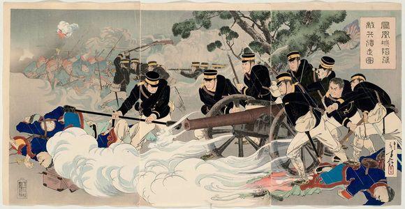Mizuno Toshikata: The Fall of Fenghuang-cheng: Putting the Enemy to Rout (Hôôjô kanraku tekihei kaisô zu) - Museum of Fine Arts