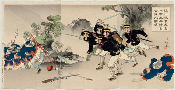 Mizuno Toshikata: In the Chinchon Region, Five Military Engineers of Japan Rout Over One Hundred Chinese Soldiers (Chinsen chihô ni gomei no Nihon kôhei Shinhei hyakuyonin gekitai) - Museum of Fine Arts