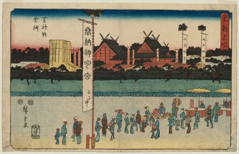 Utagawa Hiroshige: Festival at the Shiba Shinmei Shrine (Shiba Shinmei sairei), from the series Famous Places in the Eastern Capital (Tôto meisho) - Museum of Fine Arts