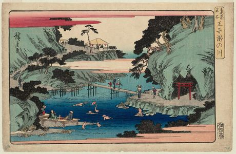 Utagawa Hiroshige: Waterfall River at Ôji (Ôji Takinogawa), from the series Famous Places in the Eastern Capital (Tôto meisho) - Museum of Fine Arts