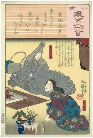 Utagawa Kuniyoshi: Poem by Jitô Tennô: Shiratae and Saimyô-ji Tokiyori, from the series Ogura Imitations of One Hundred Poems by One Hundred Poets (Ogura nazorae hyakunin isshu) - Museum of Fine Arts