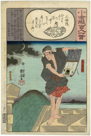 Utagawa Kuniyoshi: Poem by Sanjô-in: Hôkaibô, from the series Ogura Imitations of One Hundred Poems by One Hundred Poets (Ogura nazorae hyakunin isshu) - Museum of Fine Arts